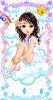 Cloud Doll